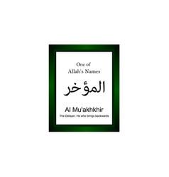 Al muakhkhir allah name in arabic writing - god vector