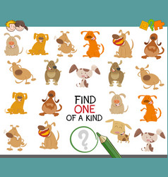find one a kind dog character vector image