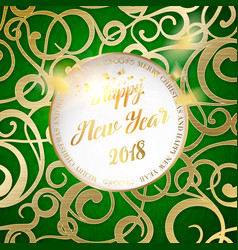 happy yew year 2018 vector image