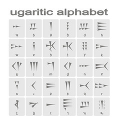 set of monochrome icons with ugaritic cuneiform vector image