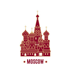 St basils cathedral isolated vector