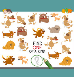 Find one of a kind with dogs vector