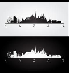 Kazan skyline and landmarks silhouette vector