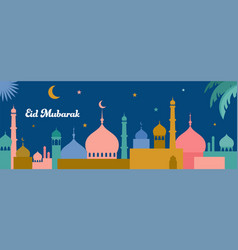 Ramadan kareem happy ramadan greeting card and vector