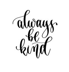 Always be kind - hand lettering inscription vector