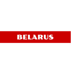 flag belarus nation isolated vector image