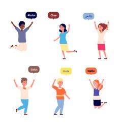 International hello friendly children greetings vector