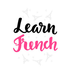 Learn french language school banner vector