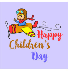 Cartoon style childrens day collection vector
