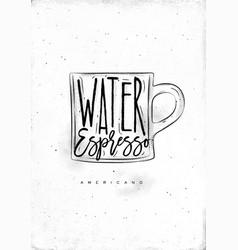 americano cup coffee vector image