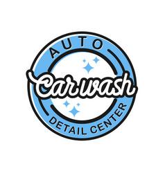 Carwash logo autombile detailing care simple vector