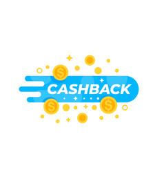 Cashback offer money refund vector