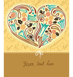 cute vintage border with heart vector image