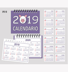 spiral spanish calendar 2019 with pig muzzle and vector image