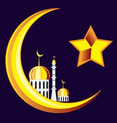Symbol of the islam on black vector