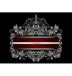 Frame with decor of the Victorian style vector