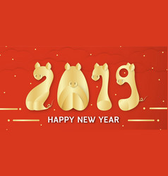 Happy new year 2019 with shining background for vector