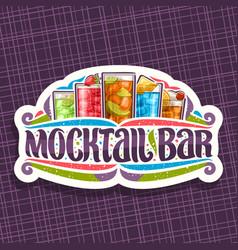 logo for mocktail bar vector image