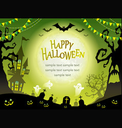 a seamless happy halloween vector image
