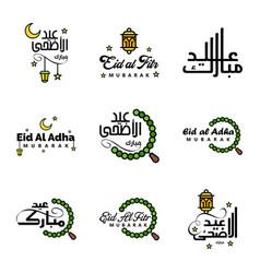 9 modern eid fitr greetings written in arabic vector
