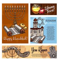 Judaism jewish religious holidays vector