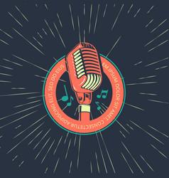 karaoke music club bar audio record studio vector image