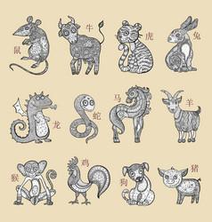 chinese zodiac cartoon style vector image vector image