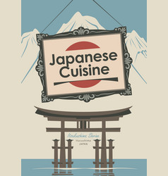 Banner for restaurant japanese cuisine with flag vector