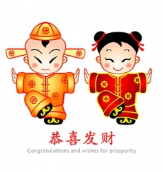 chinese new year kids vector image