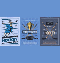 Ice hockey sticks pucks trophy player on rink vector