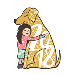 With hugging smiley face young girl and golden vector