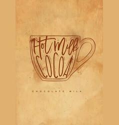 chocolate milk cup vector image vector image
