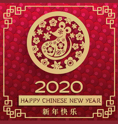 Chinese new year 2020 red greeting card vector
