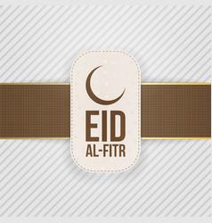 Eid al-fitr festive design tag vector