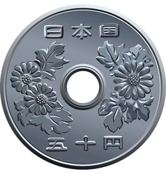 japanese fifty yen vector image