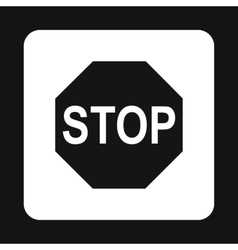 Stop sign icon simple style vector image