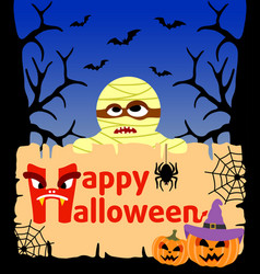 halloween background card with mummy vector image