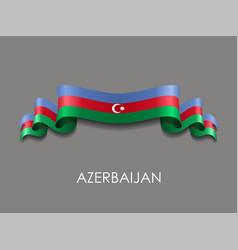 Azerbaijani flag wavy ribbon background vector