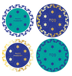 blue and gold passover seder plates with vector image