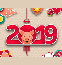 Happy chinese new year 2019 zodiac sign pig vector