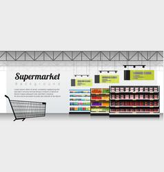 Modern supermarket background vector