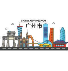 China guangzhou city skyline architecture vector