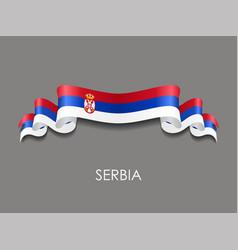 Serbian flag wavy ribbon background vector