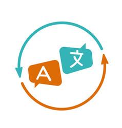 translation icon vector image