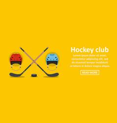 hockey club banner horizontal concept vector image