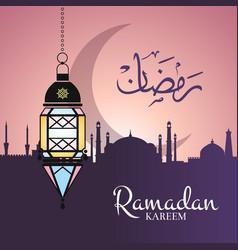ramadan with hanging lantern vector image