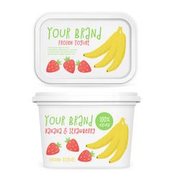 Yogurt box mockup vector