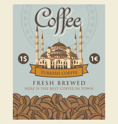 Banner with coffee beans and istanbul hagia sophia vector