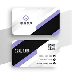 Geometric purple modern business card template vector