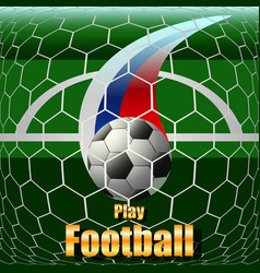 play football soccer ball on the field stadium vector image